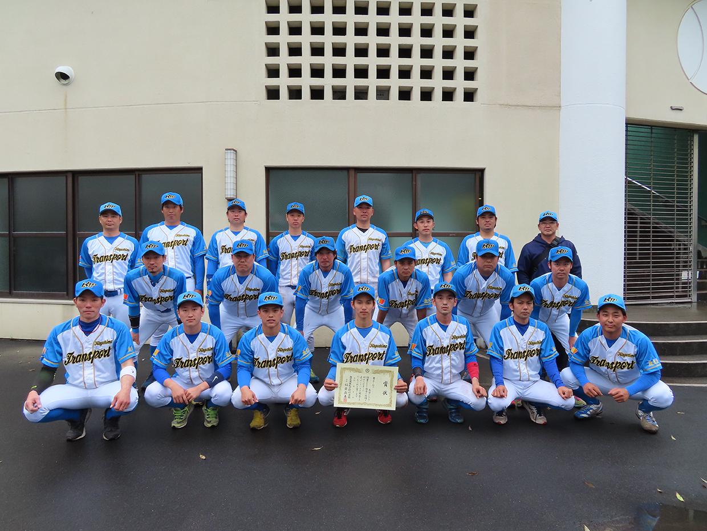 【結果】第44回九連会長杯軟式野球県大会
