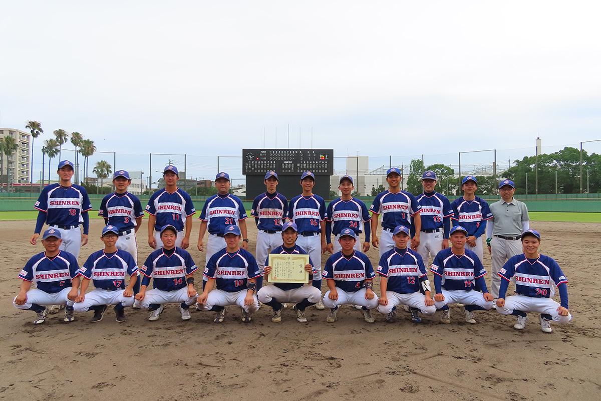 【結果】第76回天皇賜杯全日本軟式野球県予選大会